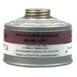 Фильтр ФК-5М марки А2Р3 (коробка А м/г)
